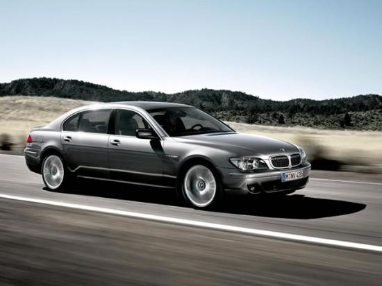 bmw Series 7 Sedan Car Picture