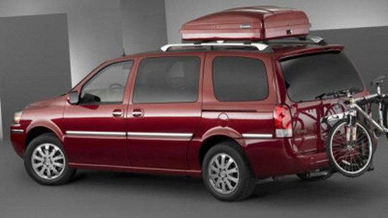 2006 Buick Terraza CX Car Picture