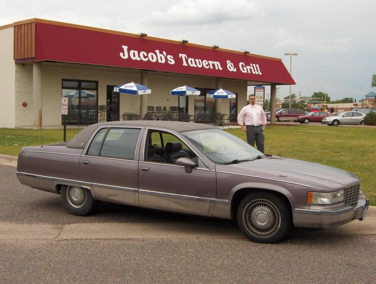 Right Side 1993 Cadillac Fleetwood Car Picture