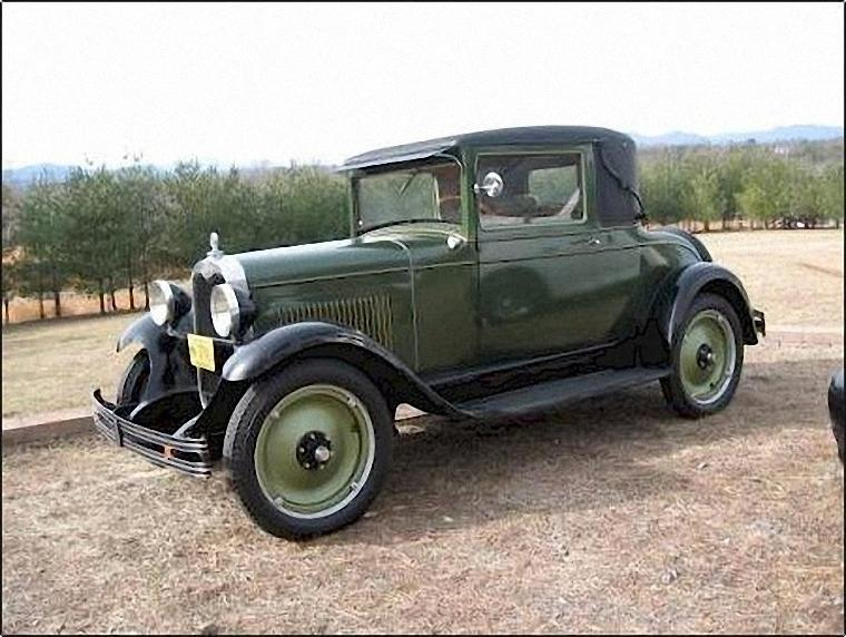 Front Left Green 1928 Chevrolet Coupe Car Picture