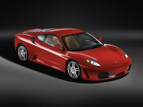 Ferrari 430 Car Picture