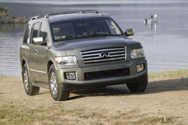 Front Right Gray 2006 Infiniti QX56 SUV Picture