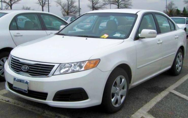 Front Left White 2009 Kia Optima LX Car Picture