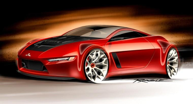 Mitsubishi Concept Car Picture