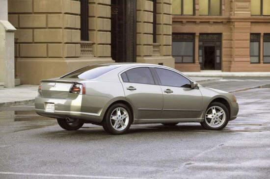 Rear Right Gray 2005 Mitsubishi Galant Car Picture