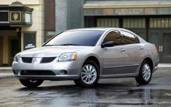 2004 Mitsubishi Gallant Car Picture