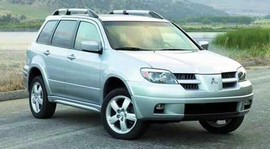 2005 Mitsubishi Outlander Car Picture