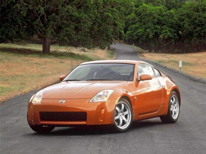 Front Left 2005 Nissan 350Z Sports Car Picture
