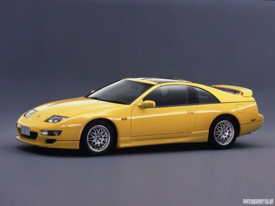 1998 Nissan 300ZX Car Picture