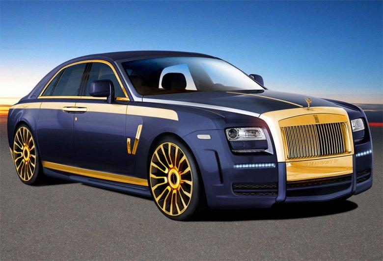 2012 Rolls-Royce Artist Gold Concept Car Picture