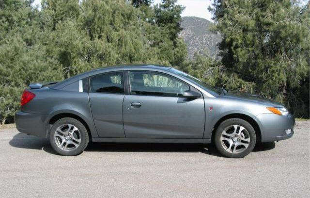 Right side gray 2005 Saturn Ion Car Picture