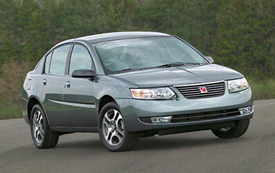 Front right gray 2005 Saturn Ion Car Picture